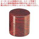 ケヤキ木目 切立茶筒 81283380 【メイチョー】