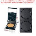 マルチベーカープチ MPT-1 パンケーキ(フッ素加工付) 【メイチョー】