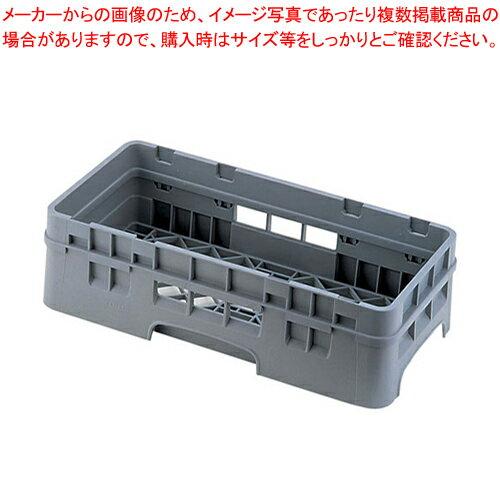 キャンブロ オープンラック ハーフ HBR258【メイチョー】【洗浄用ラック 】