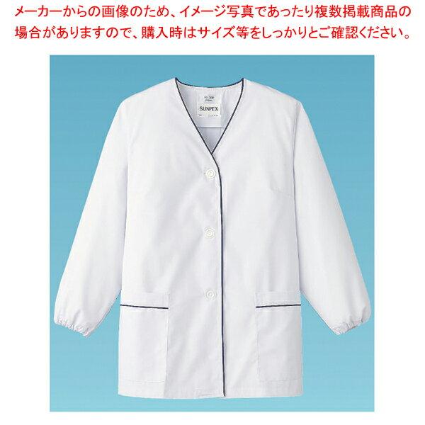 白衣・長袖 FA-380 (ホワイト) M【メイチョー】【調理衣 ユニフォーム 】