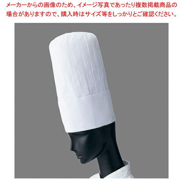 業務用厨房機器・用品, コック帽・衛生帽 1() M