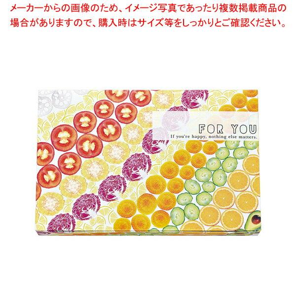 弁当箱・弁当袋, 大人用弁当箱 (50)TSR-BOX 90-60