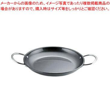 鉄 パエリア鍋 パートII 80cm【 パエリア鍋 】 【メイチョー】