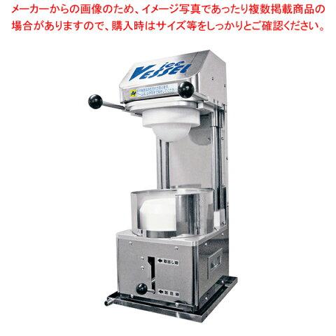 簡易型氷器製造機 AK-300 【メイチョー】【キッチン小物】