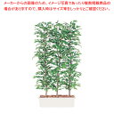 SG ベンジャミナパーテーション E21038 1.5m【 人工樹木 作り物 】【 店舗備品 造花 造木 】 【メイチョー】