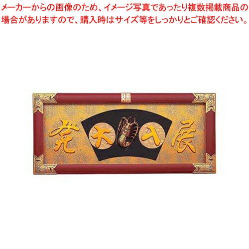 占い・開運・風水・パワーストーン, 開運インテリア  30 () 43363
