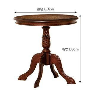 カフェテーブルマルシェ