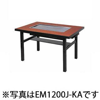 業務用ガス式お好み焼きテーブル 6人掛け 和卓 組立式 木製脚 PL1550J-KB 【 メーカー直送/代引不可 】 メイチョー