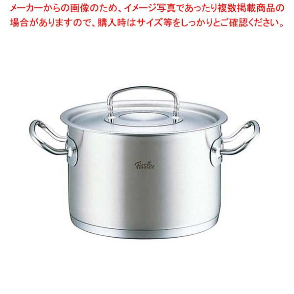【まとめ買い10個セット品】フィスラー シチューポット 18cm 84-123-18【 IH・ガス兼用鍋 】 【厨房館】
