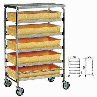 【 業務用 】SAコンテナーラックカート SA36-B:業務用厨房機器の飲食店厨房館