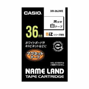 ネームランド用テープカートリッジ マグネットテープ 1.5m XR-36JWE 白 黒文字 1巻1.5m カシオ【 オフィス機器 ラベルライター ネームランドテープ 】【厨房館】