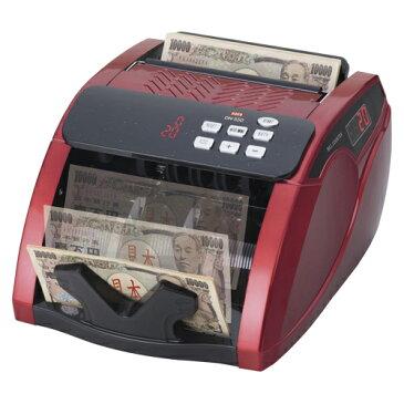 紙幣計数機 DN-550 【厨房館】