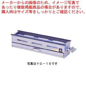 団子焼き機 販売 通販 楽天 業務用 送料無料焼き鳥・みたらし団子焼き器 YC-15