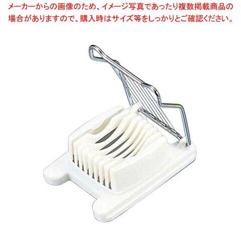 PC台 玉子切器(8本線)【 ポテトマッシャー・エッグカッター 】 【厨房館】