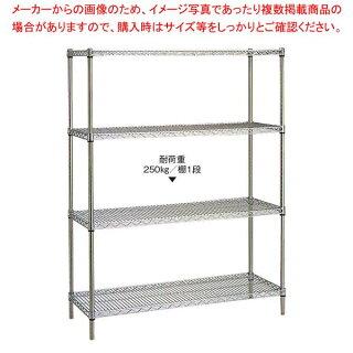 【業務用】スーパーエレクターシェルフ4段P1900×LS1070【メーカー直送/決済】