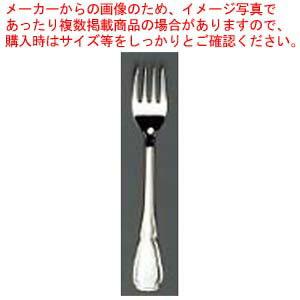 【まとめ買い10個セット品】 【 業務用 】EBM 18-8 ステファニー(銀メッキ付)サラダフォーク
