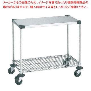 【業務用】スーパーエレクターワーキングカート1型NWT1D【メーカー直送/決済】