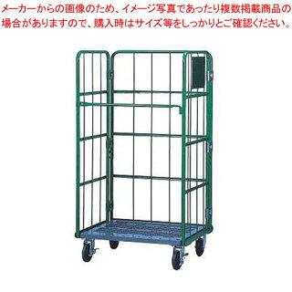 【業務用】カゴ車(底板樹脂製)RC-P-3C【メーカー直送/決済】