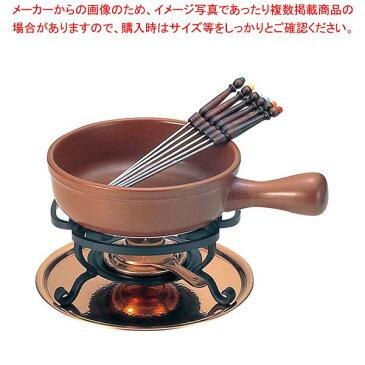 【まとめ買い10個セット品】 【 業務用 】チーズフォンデュセット T-200 陶器鍋付