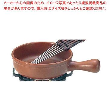 【まとめ買い10個セット品】 【 業務用 】チーズフォンデュセットT-200用 鍋丈 陶器製