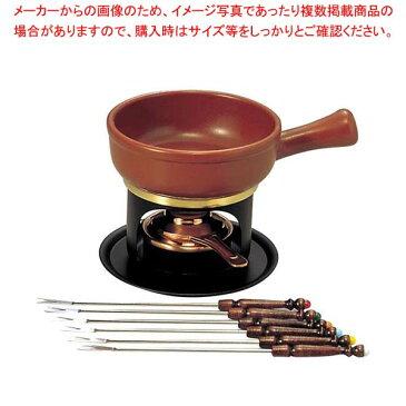 【まとめ買い10個セット品】 【 業務用 】ミニ チーズフォンデュセット T-100 陶器鍋付