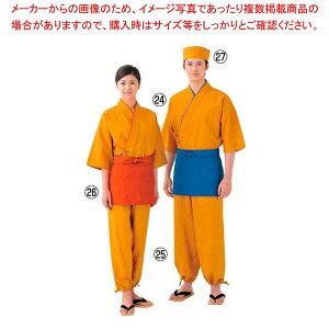 【まとめ買い10個セット品】 【 業務用 】作務衣パンツ(男女兼用)EL3379-5 黄 LL