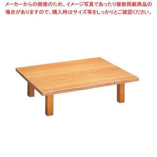 【業務用】和卓安芸(折足型)メラミンひのきタイプ1275型【メーカー直送/決済】