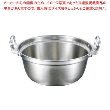【 業務用 】EBM ビストロ 三層クラッド 料理鍋 45cm