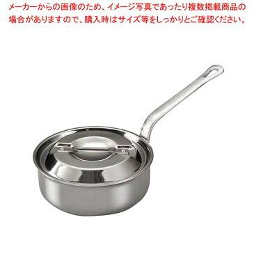 【まとめ買い10個セット品】 【 業務用 】ステンレス・アルミクラッド プロシードIII浅型片手鍋 20cm