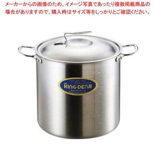 【業務用】ニューキングデンジ寸胴鍋(目盛付)30cm