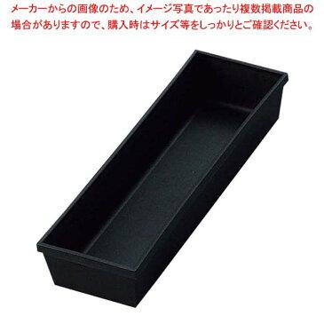 【まとめ買い10個セット品】 【 業務用 】マット カトラリーケース S ブラック 180×75×H43