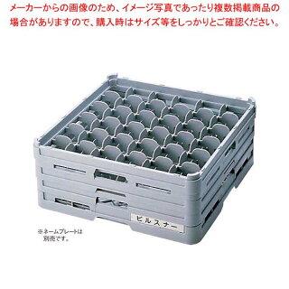 【業務用】BKフルステムウェアラック36仕切S-36-225