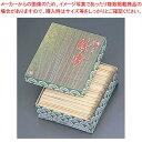 【まとめ買い10個セット品】竹串 丸型 1kg 箱入 φ2.5×150【 焼アミ 】 【厨房館】
