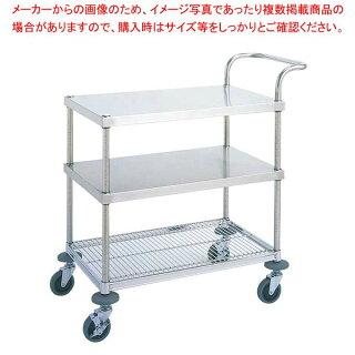 【業務用】サービスワゴンW10型18-8W10A-S4606【メーカー直送/決済】