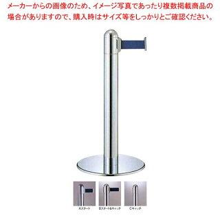 【業務用】フロアガイドポールGY312BブルーH930【メーカー直送/決済】