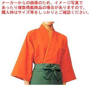 【まとめ買い10個セット品】 【 業務用 】作務衣 EC3126-3(男女兼用)橙 L