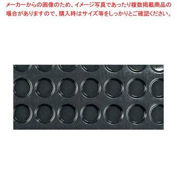 【まとめ買い10個セット品】 【 業務用 】ドゥマール フレキシパン 2031 ミニマフィン(円)20取