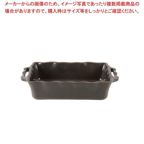 アポーリア レクタンギュラーベイキングディッシュ 33cm ブラックペッパー 111033044【 オーブンウェア 】 【厨房館】
