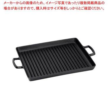【まとめ買い10個セット品】 鉄 ステーキグリルパン H-100 【厨房館】【 鍋全般 】