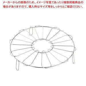 【まとめ買い10個セット品】 【 業務用 】18-8 シフォンケーキクーラー 12cm
