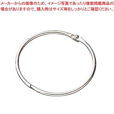 【 業務用 】コクヨ カードリング(パック入り)リン-B100 8個
