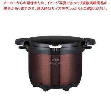 サーモス 真空保温調理器 シャトルシェフ KBG-4500(CBW) 【厨房館】