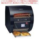 ハトコ トーストクイック TQ3-400 【厨房館】オーブン・電子レンジ