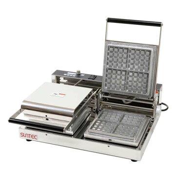 マルチベーカー MAX-2 ワッフル角型1個取 MAX-2-WFS0101 【厨房館】ブレンダー・ジューサー・かき氷