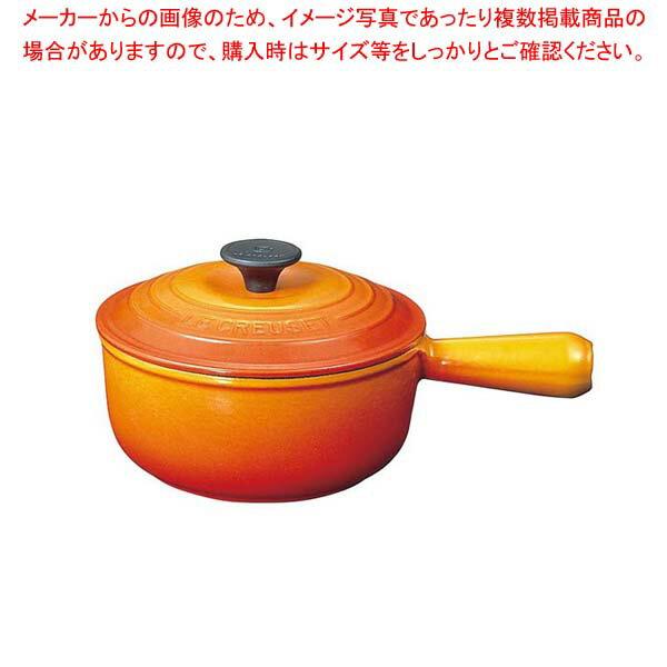 ル・クルーゼソースパン18cm2507-18-09オレンジ【厨房館】