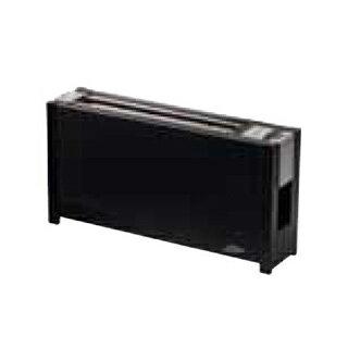 【 業務用 】リッタートースター ヴォルケーノ5 ブラック