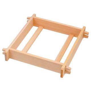 【 業務用 】関西式角セイロ モチ用 尺3寸×H4 寸