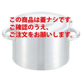 【まとめ買い10個セット品】【 業務用 】18-8半寸胴鍋[目盛付] 39cm