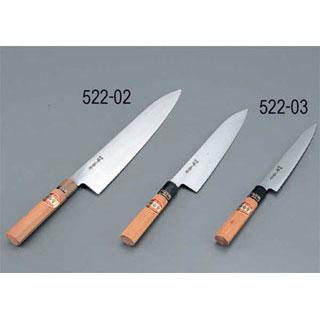 【まとめ買い10個セット品】【 業務用 】堺菊守モリブデン和式牛刀 27cm