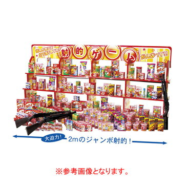 【まとめ買い10個セット品】 水鉄砲射的大会 おもちゃ100個 【厨房館】